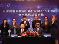 IBM Teams Up With Baheal Pharm In The Chinese Market Over BAT