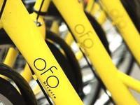 ofo占据共享单车七成产能,其他玩家如何应对?