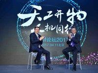 "IBM与万达网络合作,王健林放言""三年后证明给市场看"""