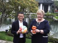 """挪威首相点赞马云,称其公益事业""""全球责任,超前担当"""""""