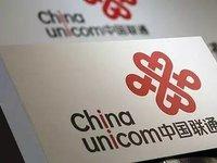 为什么说中国联通混改就像春天的雪花?