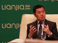 链家董事长左晖:我所理解的房地产行业