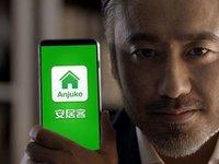安居客违规发布商办房源信息被查|4月10日坏消息榜
