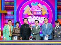 雷军综艺首秀给了《奇葩说》,为宣传小米也是拼了|钛快讯