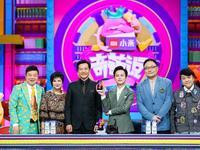 雷军综艺首秀给了《奇葩说》,为宣传小米也是拼了 钛快讯