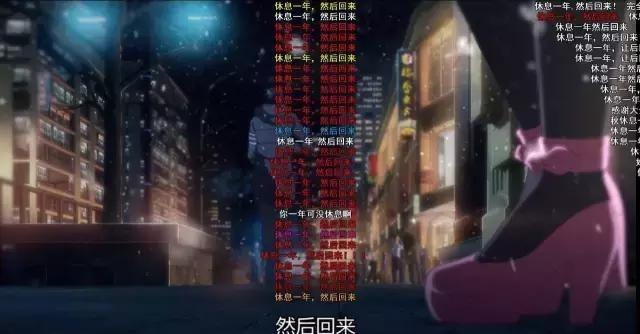 全职高手_弹幕_数据_002