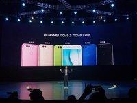 【钛晨报】华为发布主打美颜自拍的nova2,讨好年轻用户