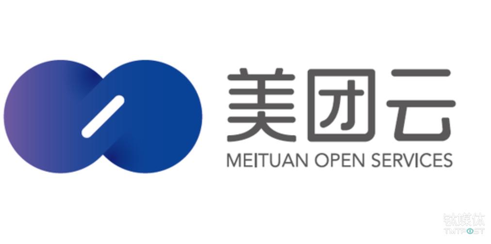 美团云新发布的logo