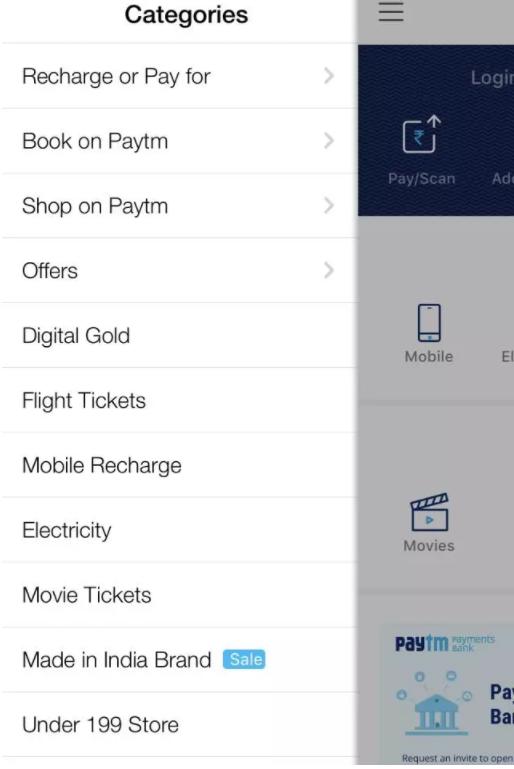 Paytm客户端上的交易场景