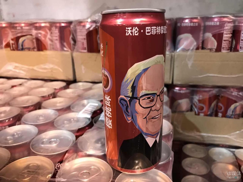 可口可乐推出限量版巴菲特收藏瓶可乐,结果是中文版!