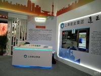 上海报业集团发起传媒产业母基金,规模达100亿 | 钛快讯