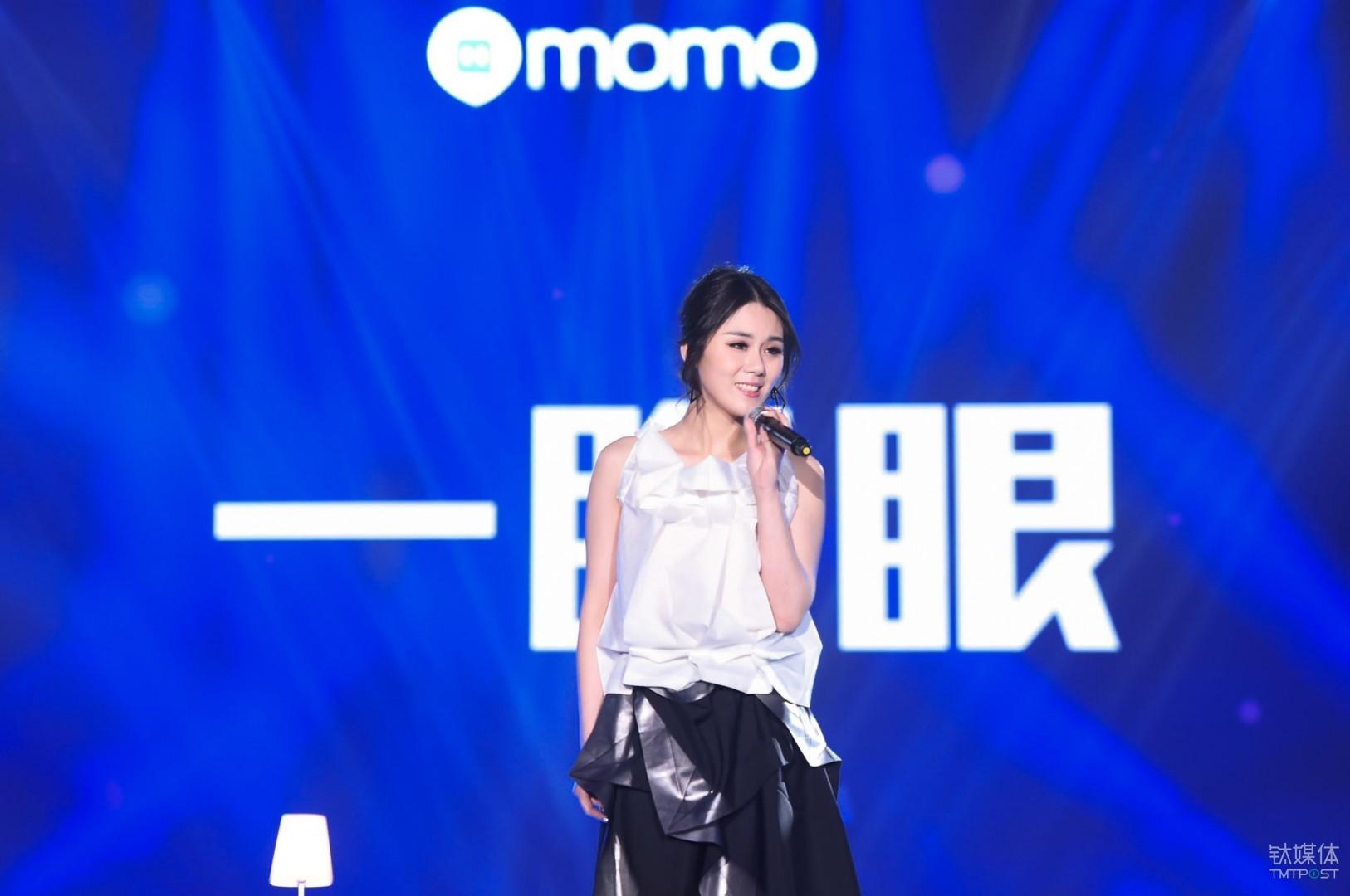 """原来在琴岛演出的歌手沈玮琦,参与了陌陌2017年的线下盛典""""17惊喜夜"""""""