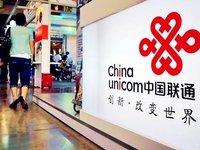 中国联通推出移动视频三大业务,用户可免流量观看 | 钛快讯