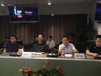 贾跃亭发布会五大要点盘点:乐视生态子公司,不排除出让控股权