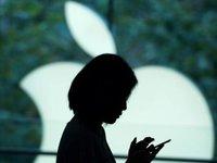 为支持美国制造业,苹果向康宁投资了2亿 | 钛快讯