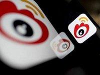微博发布Q1财报:净利润同比猛长561%,月活跃用户3.4亿 | 钛快讯