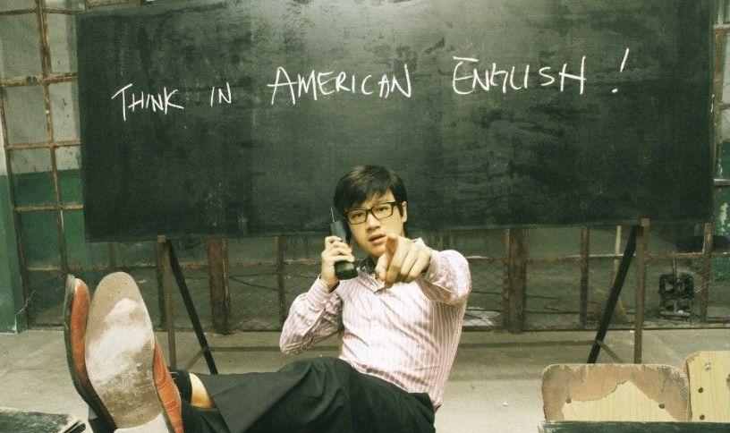 """想做知識網紅的你,應該先去""""學英語"""""""