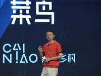 """马云""""训话""""物流公司要联合作战:数据分享做得好的企业,越容易成功"""