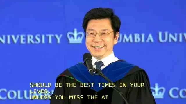 李开复在哥伦比亚大学毕业典礼演讲
