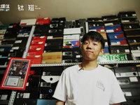 """他说他""""有毛病"""",一个球鞋收藏家和他的200双篮球鞋   《钛短了》第2期"""