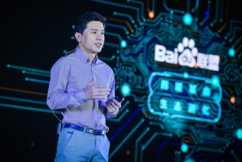 李彦宏:AI时代手机还会长期存在,但移动互联网的机会不多了