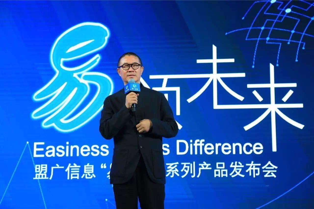 华住酒店集团创始人兼董事长季琦