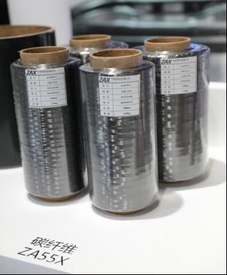 中安信高性能碳纤维ZA55X(T800级)