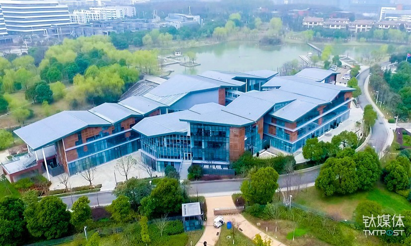 Bird's eye view of the Youth Innovation Park