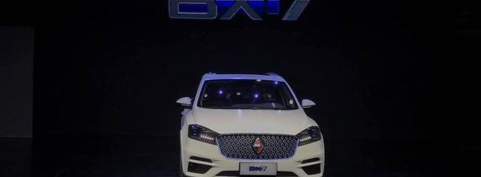 以宝沃BXi7概念车为起点,打响新能源车的突围之战