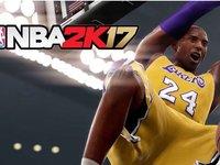 17支球队入局NBA 2K电竞联盟,或改变FIFA一家独大的格局