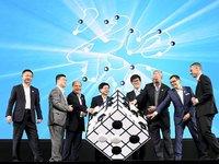 """柯洁与AlphaGo首局开战,中国五大世界冠军合力""""打狗"""""""