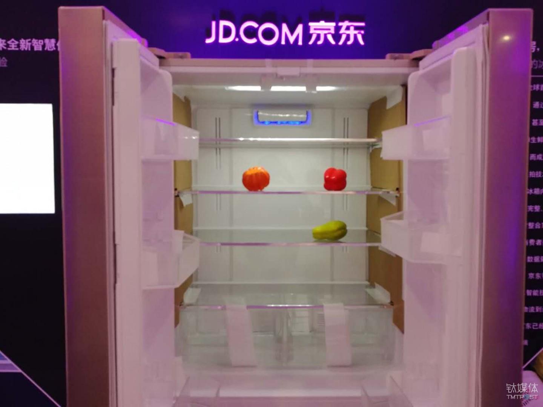 京东美的智能冰箱