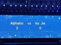 人机大战落帷,AlphaGo完胜柯洁 | 钛快讯