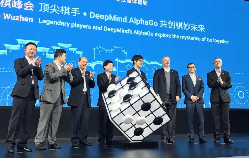 AlphaGo与柯洁的九段巅峰对决今日举行