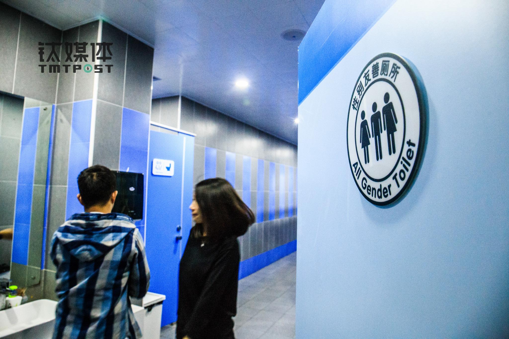 """Blued内部的""""性别友善厕所"""",为男女员工共用,大家都已经习以为常。他们认为""""这是抹去性别之分的善意行为,特别对于跨性别人士。"""""""