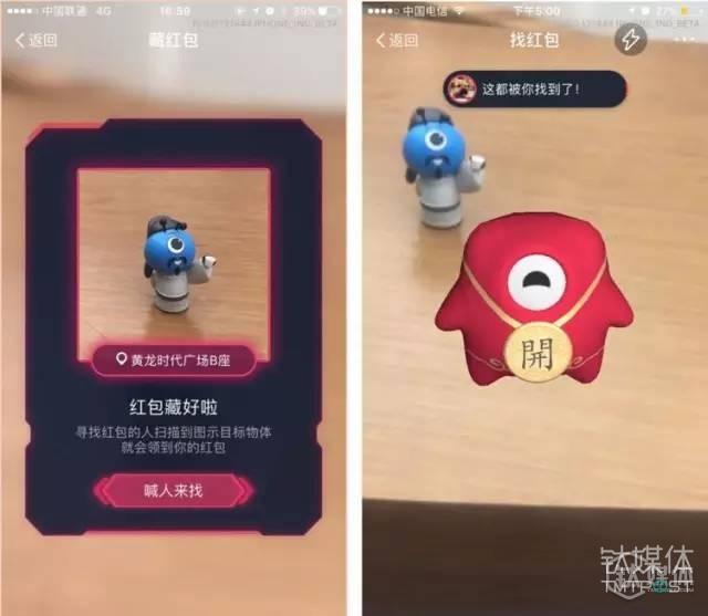 """【独家】支付宝""""奇袭""""微信再出""""杀手锏"""":AR 开放平台"""