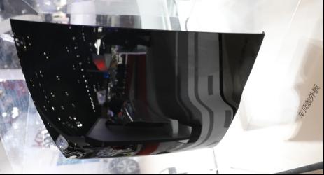 Surface-RTM、A级表面碳纤维部件