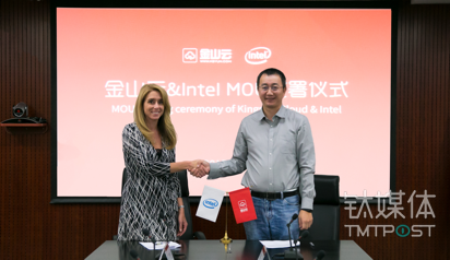 Wang Yulin, CEO of Kingsoft Cloud (the person to the right of the photo) and Raejeanne Skillern, vice president of Intel Data Center Business Division, general manager of Cloud Computing Department, signed the Memorandum of Understanding on behalf of both sides.