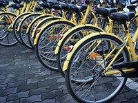 六大共享单车接入支付宝,线上之争会加速行业洗牌吗?