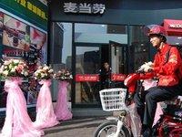强化外卖业务,百胜中国收购到家美食会 | 钛快讯