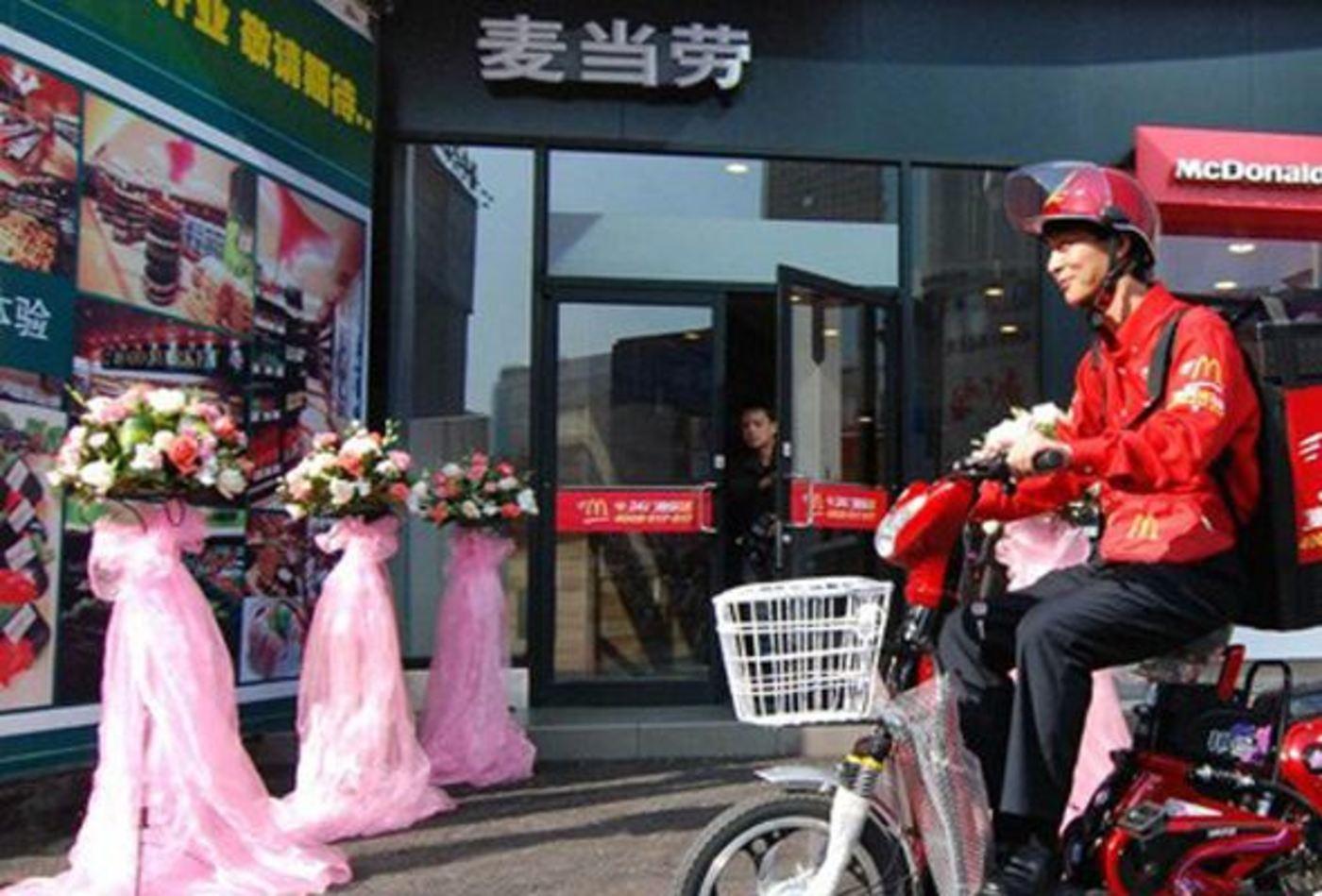 强化到家美食,百胜潮汕外卖收购业务|钛特色美食店铺中国快讯图片