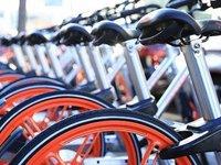 以侵犯名誉权为由,摩拜单车创始人起诉知乎并索赔10万 | 5月18日坏消息榜