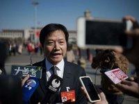 小米与长江产业基金募集120亿,支持小米生态链企业