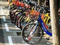 如何解决共享单车乱停?北京打算在新建公交站商业区预留停车位   钛快讯