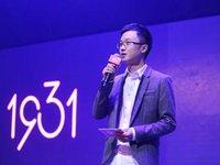 欢聚时代宣布CEO陈洲因健康原因辞职,任期仅7个月 | 钛快讯