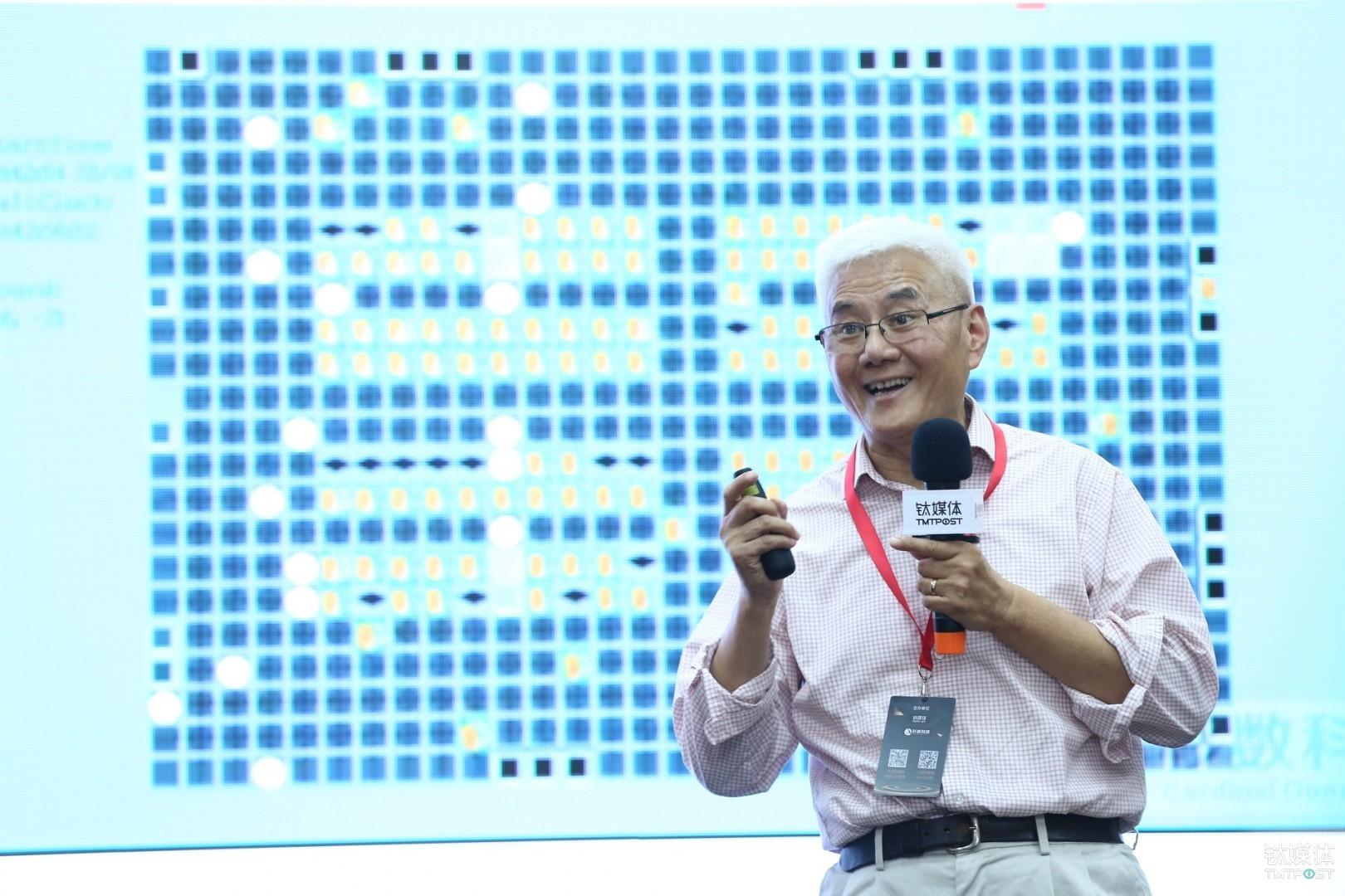斯坦福大学 K.T.Li 讲座教授、杉树科技首席顾问叶荫宇
