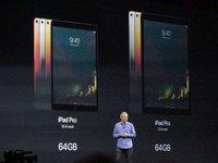 """苹果新版iPad Pro重新定位,这样""""自救""""有戏吗?"""