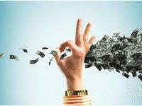 乐通在线娱乐Pro创投日报:6月8日收录投融资项目19起,企业级应用占比过半