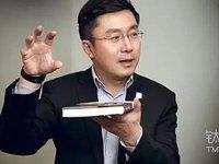 龚宇:爱奇艺抢占用户时间已接近QQ,超越微信是奋斗目标