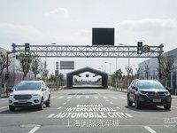 从缓解堵车开始,福特的辅助驾驶技术正在稳中求进